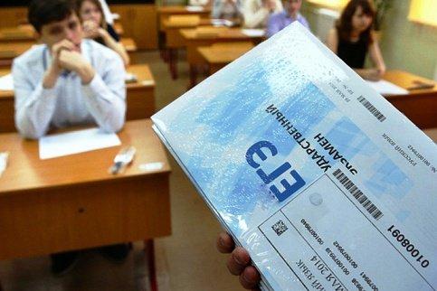 В Адыгее обнародуют результаты тестирования педагогов