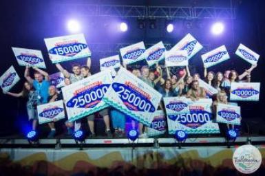 Представители Волгоградской области получили гранды Всероссийского молодежного форума
