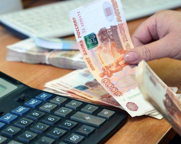 В Краснодаре обсудили задолженность по заработной плате