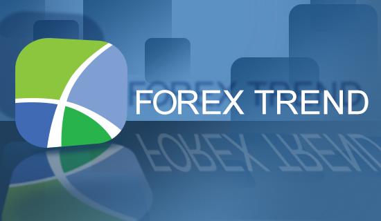 Обнародованы перспективы брокерской компании Forex Trend
