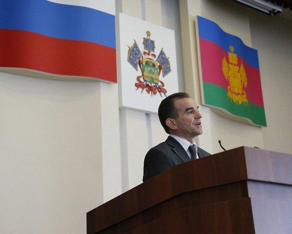 Бюджет Краснодарского края имеет существенный недобор по доходам