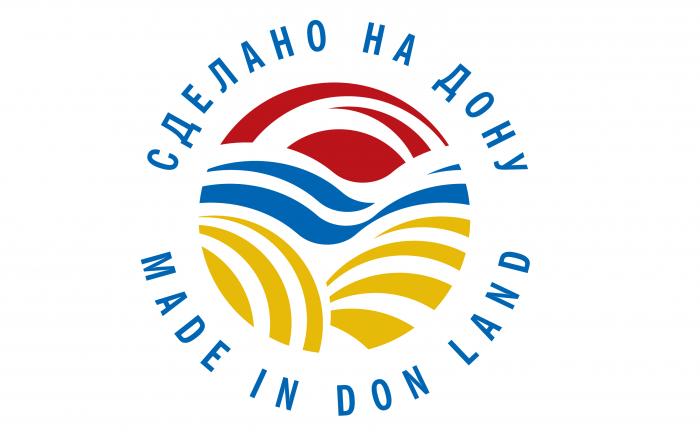 В Ростовской области выбирают местную продукцию