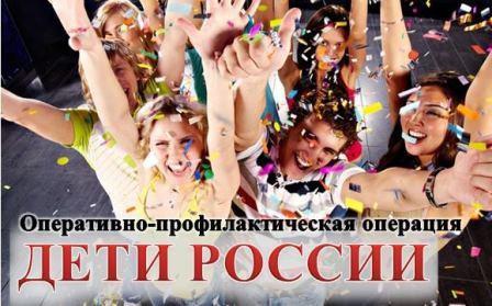 Молодёжь Астраханской области проверят наркологи