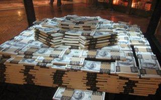 Выгодные ставки на депозиты в Банке Казани