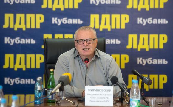 В Краснодаре побывал Владимир Жириновский
