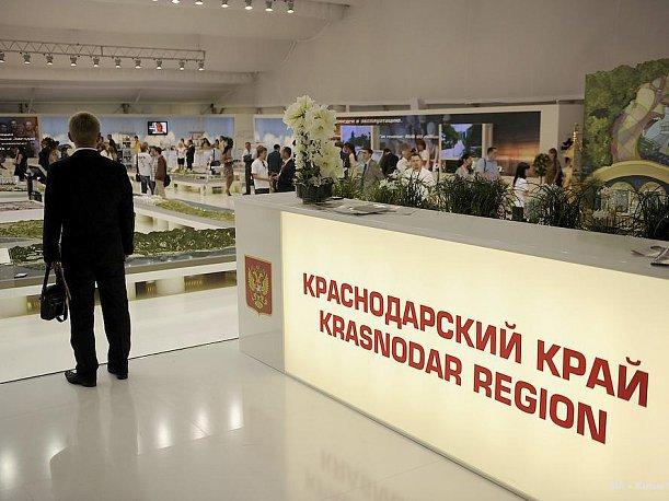 Кубань проявит высокую активность на Сочинском инвестфоруме