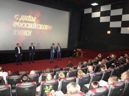 День российского кино отпраздновали на Кубани