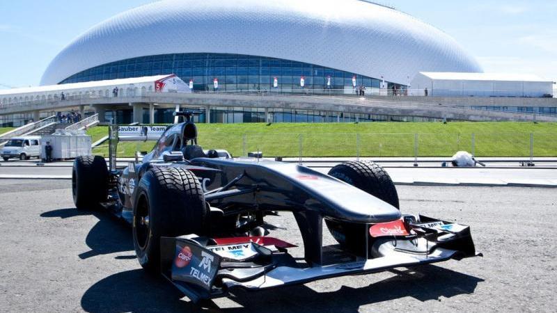 Где купить билеты на Формулу 1?