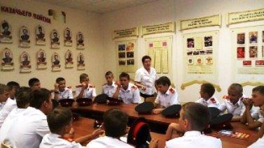 Кропоткинский казачий кадетский корпус посетил атаман  Н. Долуда