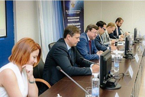 В Краснодарском крае представили концепцию развития инноваций в регионе