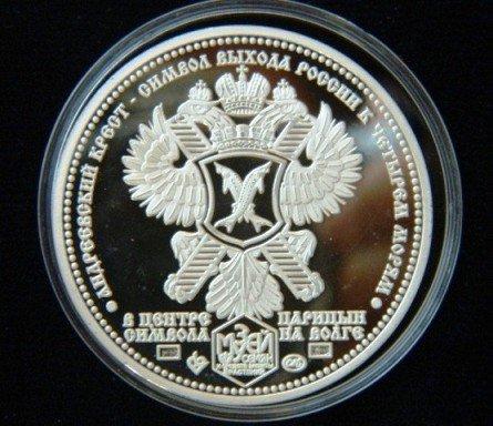 В Музее семян Волгограда появились золотые и серебряные монеты с собственным логотипом