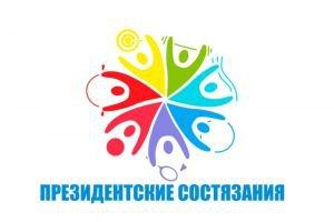 Анапа принимает «Президентские состязания»