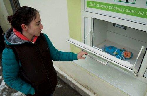 В Ростове не хотят устанавливать беби-боксы