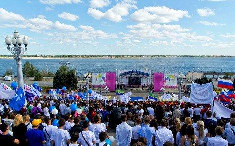 Всероссийский парад студенчества провели в Волгограде