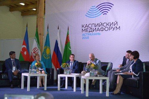 В Астрахани открылся первый Каспийский медиафорум