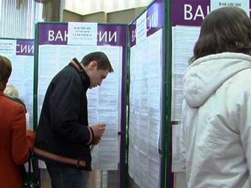 Центры занятости Кубани переполнены вакансиями врачей и педагогов