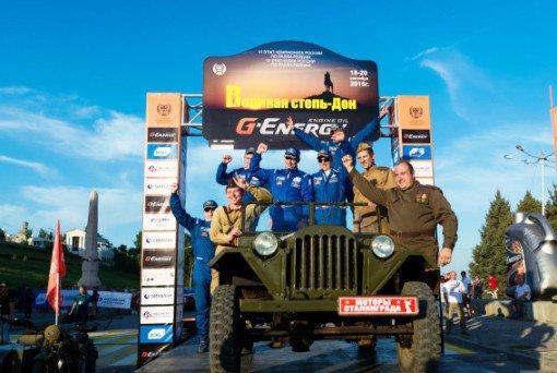 В Волгограде прошли соревнования