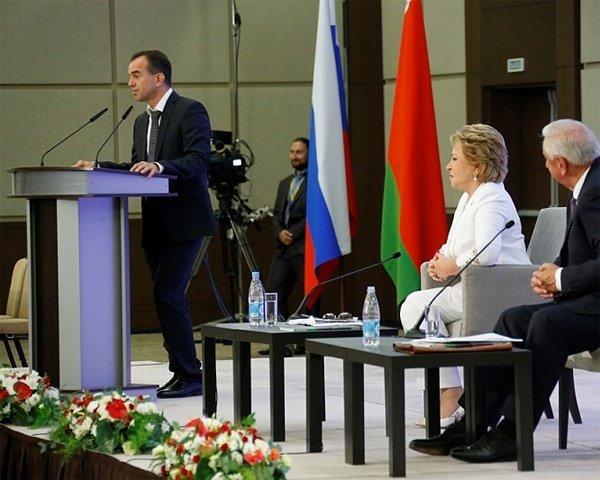 Сотрудничество Кубани и Белоруссии обсудили на форуме в Сочи