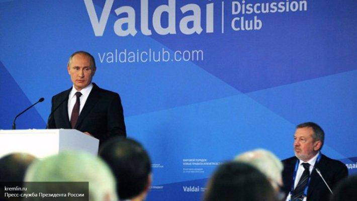 В очередной встрече Валдайского клуба в Сочи примет участие Президент РФ