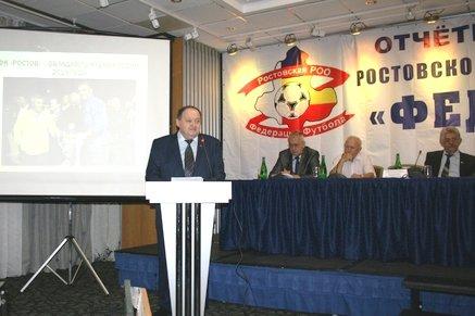 Ростовская область занимает второе место в стране по количеству профессиональных футболистов