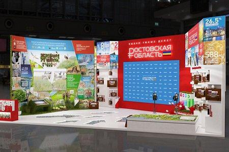 Ростовская область представит на форуме в Сочи более ста инвестиционных проектов