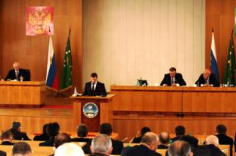 В Элисте состоялась конференция Южно-российской парламентской ассоциации