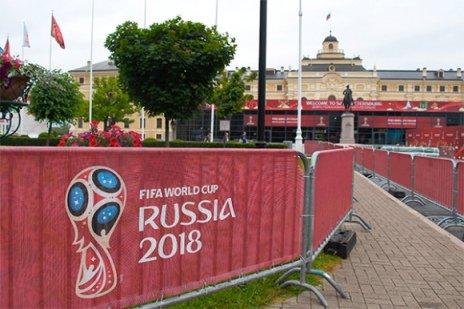 ДГТУ будет обучать волонтеров к Кубку Конфедераций 2017 и Чемпионату мира по футболу 2018