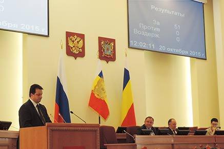 Промышленность Ростовской области будет развиваться по новому закону