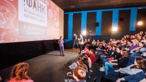 В Астрахани проходят Дни научного кино ФАНК