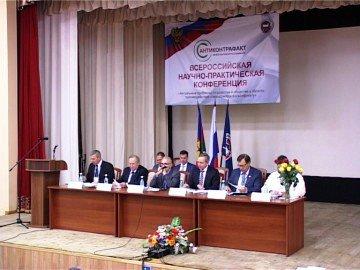 В Сочи обсуждали вопрос искоренения с рынка контрафактных товаров