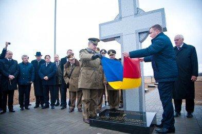 В Волгограде открыли кладбище румынских военнослужащих