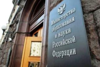 В Волгограде объединили два ведущих технических вуза ВолГАСУ и ВГТУ