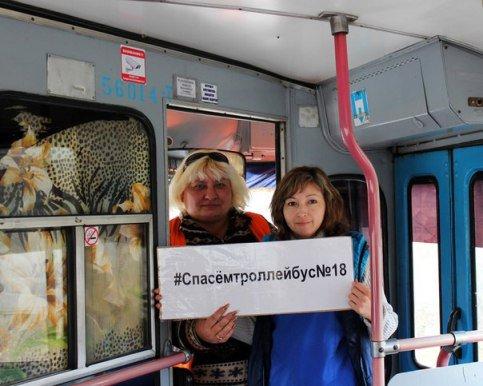 В Волгограде идет сбор подписей против закрытия самых востребованных троллейбусных маршрутов