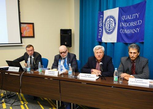 В Волгограде состоялась конференция при участии разработчиков стандарта ISO 9001:2015
