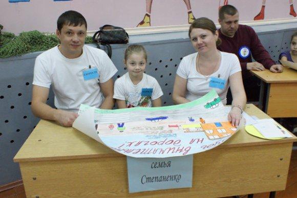 В Ростове впервые проводится Всероссийский фестиваль клубов молодых семей