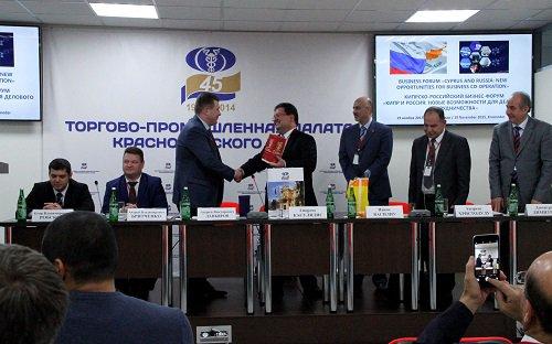Кипрско-российский бизнес-форум прошёл в Краснодаре