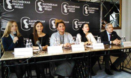 Каспийская неделя моды проходит в Астрахани