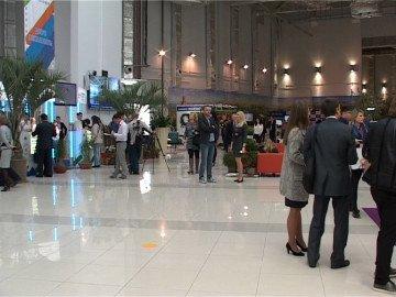 В Сочи состоялся Международный туристский форум