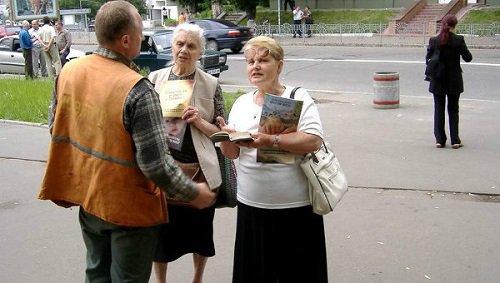 США недовольны действиями суда Таганрога по «Свидетелям Иеговы»
