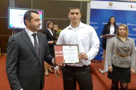 Молодым учёным Ростовской области вручили губернаторские денежные премии