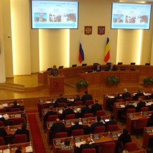 В Законодательном Собрании Ростовской области обсуждали проект бюджета на следующий год