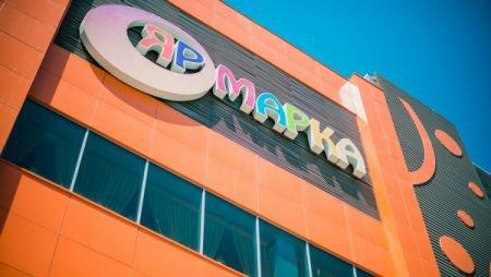 Крупный транснациональный холдинг планирует инвестировать в развитие Астрахани