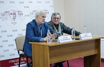 Известный кинорежиссёр Владимир Тумаев встретился с краснодарскими студентами из КГИК