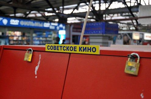 Фонд кино вложит деньги в модернизацию кинозала в Суровикино