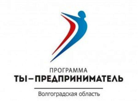 В Волгограде 5 тыс. человек приняли участие в программе