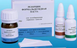 Резорцин в России по доступной цене