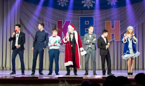Четыре команды КВН из Донецка примут участие в сочинском фестивале