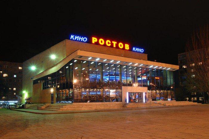 Кинотеатр «Ростов» хотят переоборудовать в концертный комплекс