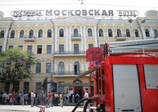В Ростове на месте 111-летней гостиницы