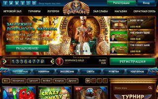 На поиски сокровищ в интернет-казино Фараон